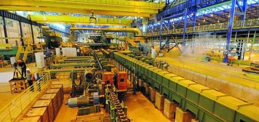 siderúrgica empregos