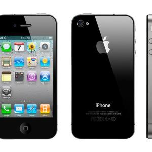 Apple iPhone 4s in Pakistan