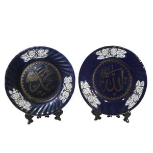 Decoration piece of ALLAH and Mohammad Peace Be Upon Him large size plates