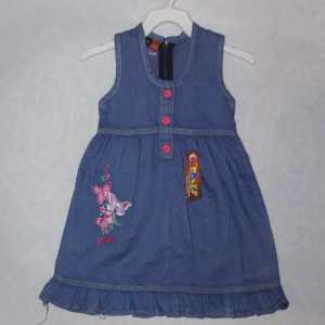 frok for girl - online shop in pakistan