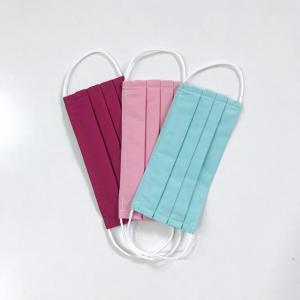 Reusable Mask 100% Cotton (Pack of 3)