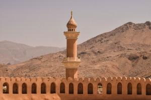 La vista dal forte di Nizwa in Oman