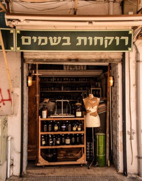 Bottega di profumi a Jaffa Tel Aviv