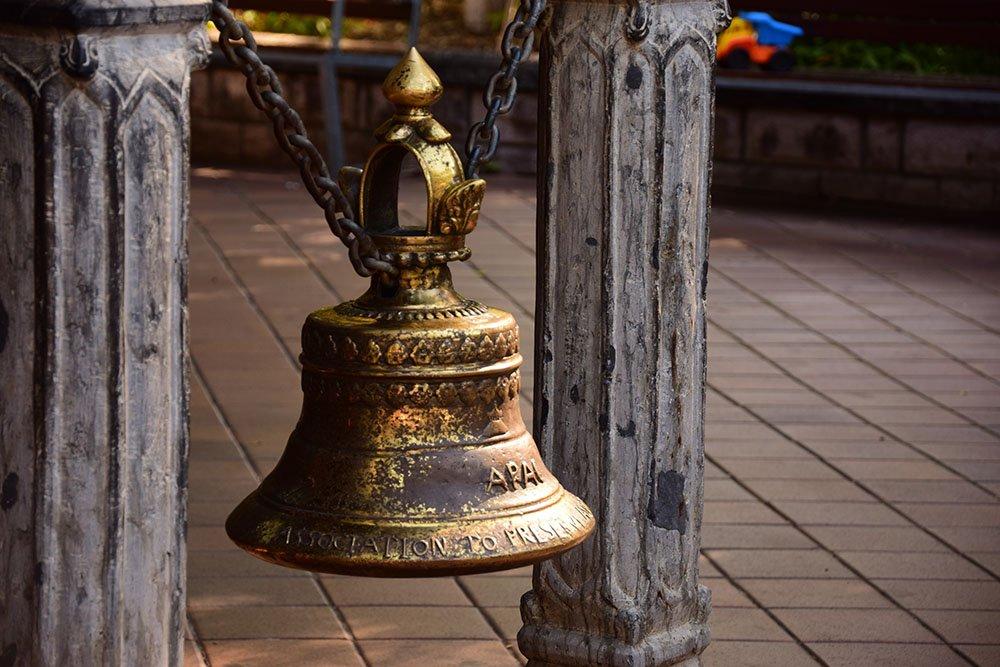 La campana della pace