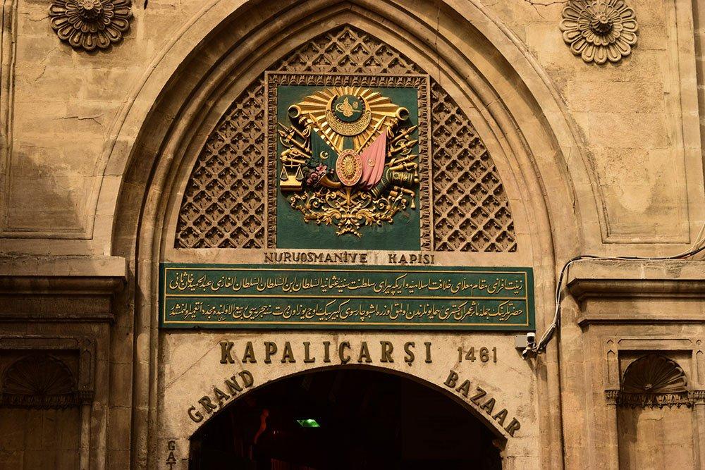 Istanbul entrata del Gran Bazar