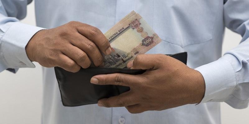 Adib Online Personal Banking