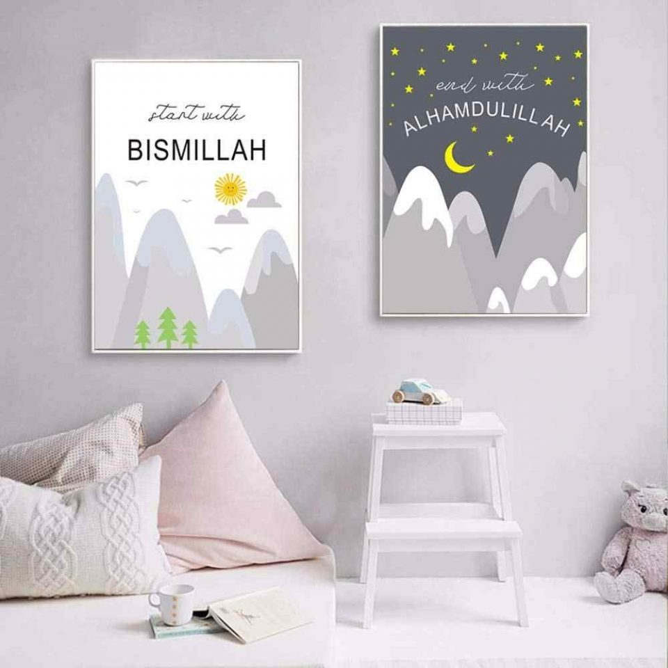 islam wall art for kids room decor