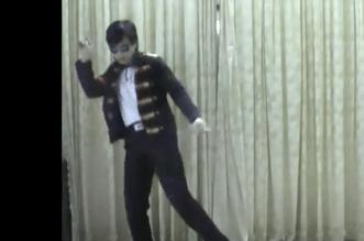 Michael Tu Michael Jackson Impersonator