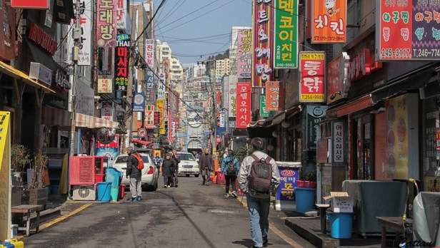 000south-korea