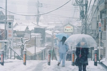 tokyo winter japan