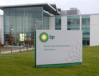 bp oil headquarters