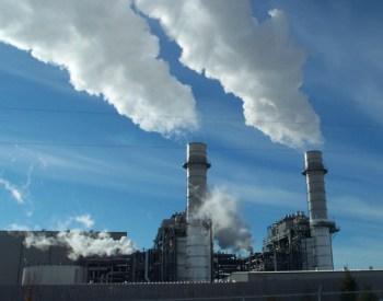 oregon gas plant