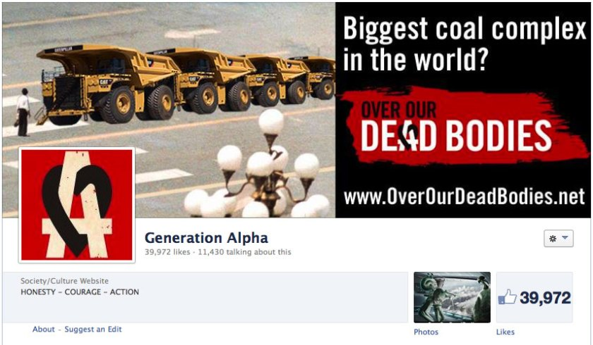 GenerationAlpha-facebook-front
