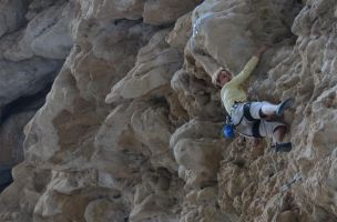 Leap Frog (The Narrows)