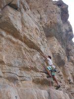 Transition, Junction & Nearside Walls, Ras Al Khamaih, Émirats 23