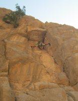 Transition, Junction & Nearside Walls, Ras Al Khamaih, Émirats 57