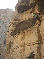 Transition, Junction & Nearside Walls, Ras Al Khamaih, Émirats 61
