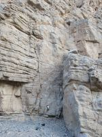 Transition, Junction & Nearside Walls, Ras Al Khamaih, Émirats 36