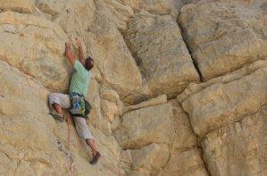 Transition, Junction & Nearside Walls, Ras Al Khamaih, Émirats 11