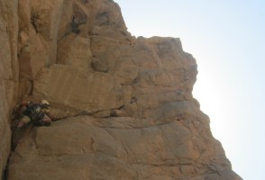 Transition, Junction & Nearside Walls, Ras Al Khamaih, Émirats 49
