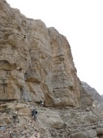 Transition, Junction & Nearside Walls, Ras Al Khamaih, Émirats 17