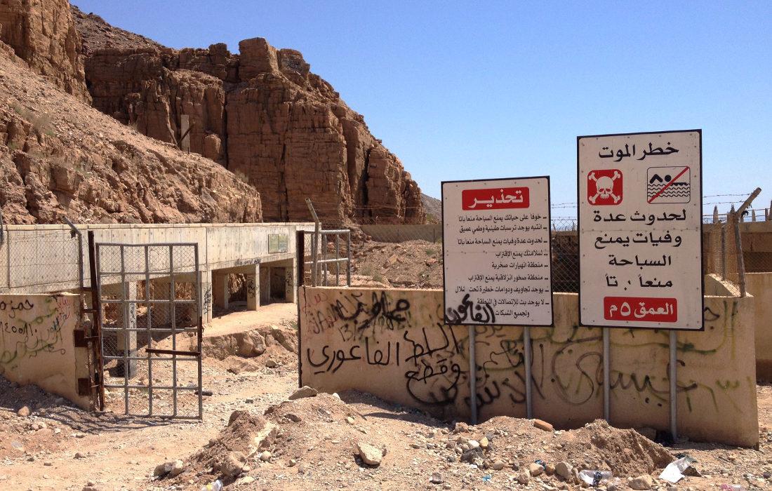 Wadi Zerqa Ma'in, Moab 29