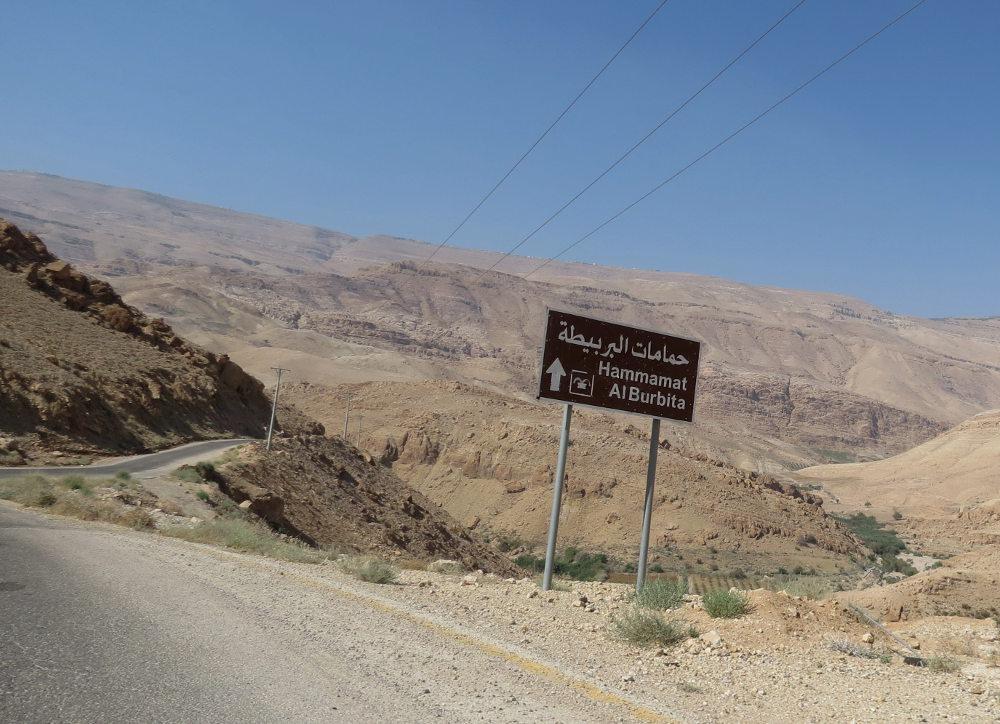 Wadi Hasa, Moab 4