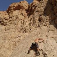 Wadi Dayqah sport climbing, Quriyat, Oman 11