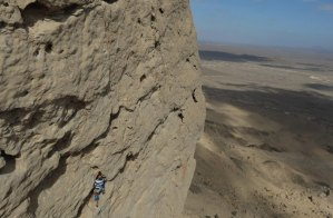 Hatta Crag, Sport climbing, Oman 22