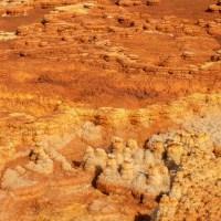 Les couleurs du sel, Danakil, Ethiopie 40