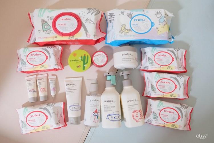 ▎團購▎Finden韓國頂級嬰幼兒護膚全系列(紅寶霜、洗髮沐浴露、乳液乳霜、按摩油、濕紙巾)