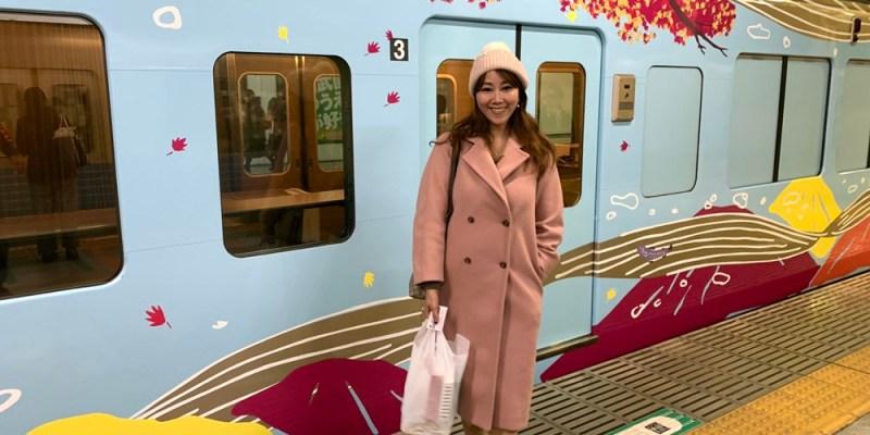 ▌東京旅行▌搭乘西武鐵道  52席至福列車,在幸福的光觀列車內享受浪漫晚餐