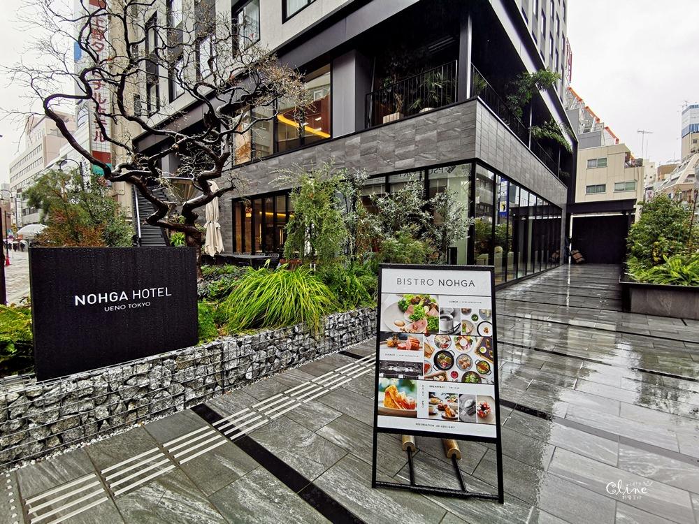 ▌東京上野住宿推薦▌2018年11月新開幕風格旅店 NOHGA HOTEL UENO 上野諾加飯店。京城上野7分鐘,JR上野車站步行五分鐘
