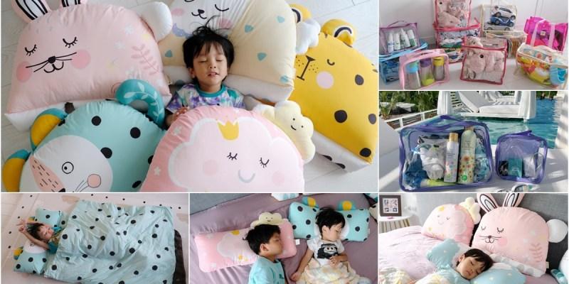 ▌團購 ▌韓國Bonitabebe可愛動物防蟎抗菌睡袋、兒童枕頭、百寶袋全系列& Air Bye Bye 日本製手捲式真空壓縮袋