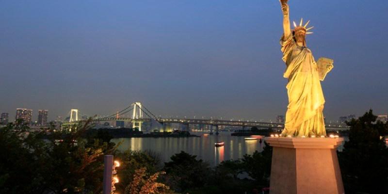 ▌東京台場一日遊▌好吃又好玩夜景很美、東京一日遊親子景點、行程規劃&交通方式(by陽光大叔)