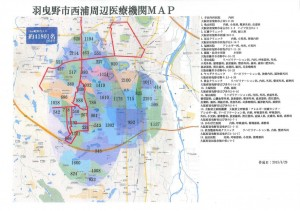 area nishiura