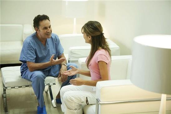 Consejos Pre-Cirugía. Instrucciones para la cirugía.