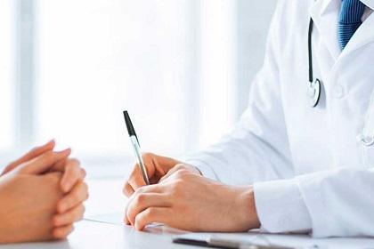 consulta tratamento