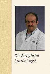 Hillcroft Medical Clinic Doctors