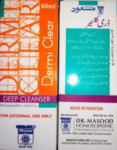 Masood Dermi Clear