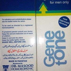 Masood Genetone For Men