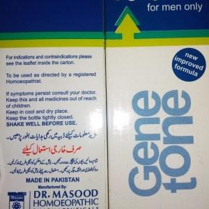 Masood Genetone For Men