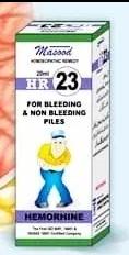masood hr 23 for piles