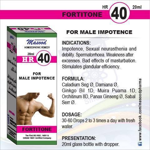 MASOOD HR40-Man's Impotence Naturally 20 ML