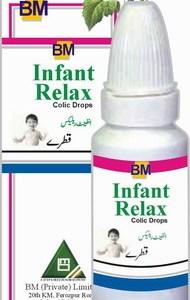 BM Infant Relax Drops