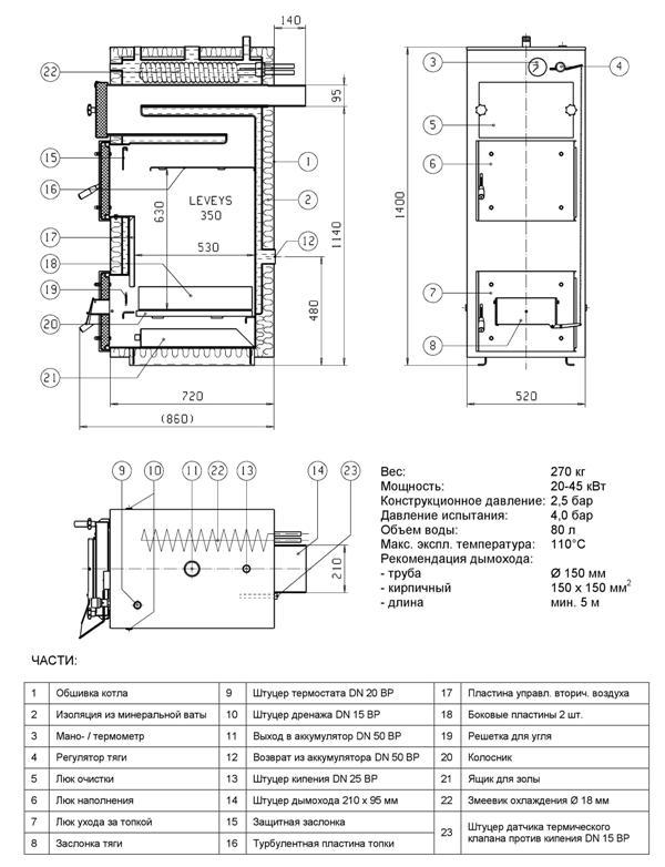 Схема YPV 40