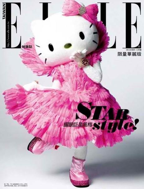 Su Elle Taiwan!