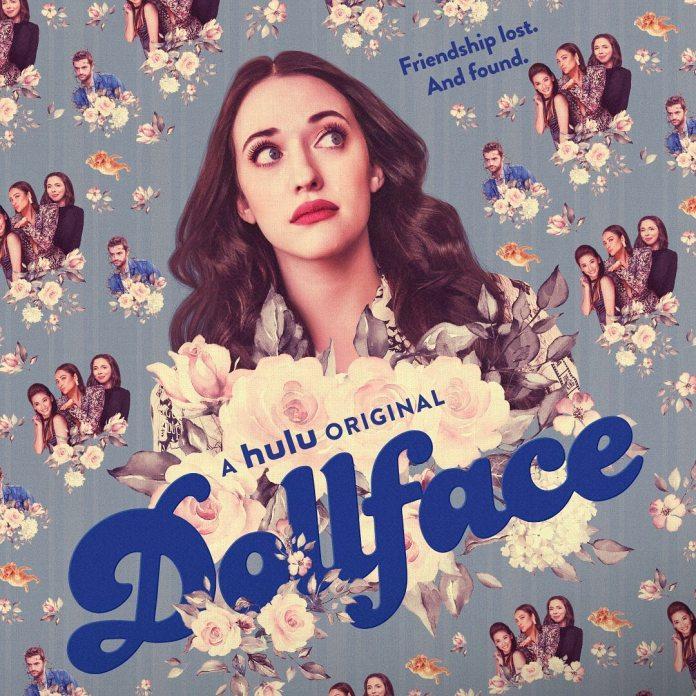 Cliomakeup-disney-plus-catalogo-primavera-2021-dollface-poster