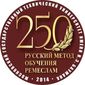 Русский метод обучения ремеслам