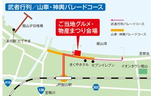 gotochigourmet__map